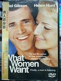 挖寶二手片-0B06-160-正版DVD-電影【男人百分百】-英雄本色-梅爾吉勃遜*海倫杭特(直購價)海報是影