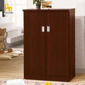 ASSARI-(胡桃)凱特3尺鞋櫃(寬81*深41*高120cm)