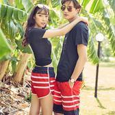 夏季速干情侶短褲寬鬆大碼五分沙灘褲男 女士泳褲海邊度假大褲衩【居享優品】