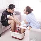 雙人足浴盆器足泡腳桶家用全自動按摩洗腳盆電動加熱恒溫 YTL