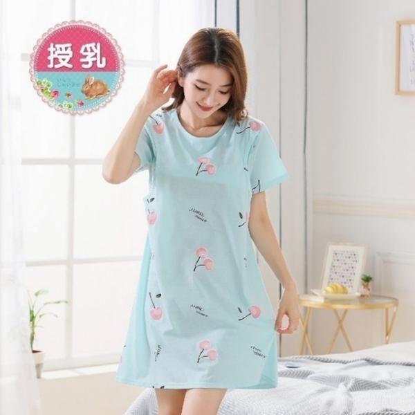 漂亮小媽咪 哺乳裙 【B9961】 CHERRY 短袖 睡裙 哺乳衣 哺乳裙 孕婦裝 哺乳衣 睡衣