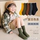襪子 兒童襪子秋冬季純棉春秋女童襪寶寶可愛男童中筒襪寶寶棉襪嬰兒 快速出貨