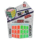 大+小 3x3魔術方塊 魔方格 啟航競速魔方 170(白底)/一卡入{促100} 5.7cm 比賽專用~鑫