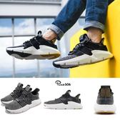 adidas 休閒鞋 PROPHERE 黑 白 雪花 針織鞋面 黑白 全新鞋款 襪套式 運動鞋 男鞋【PUMP306】 B37073