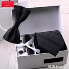 男士領帶8CM英倫風套裝 正裝商務工作上班黑色條紋時尚寬領帶盒裝「時尚彩紅屋」