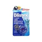 Blistex 碧唇 小藍罐 經典保濕潤唇膏 7g【新高橋藥局】護唇