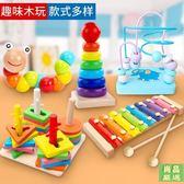 繞珠玩具木制益智趣味八音手敲琴繞珠彩虹塔四柱組合套餐音樂嬰幼兒童玩具