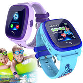 IS愛思 GW-06 防水定位監控兒童智慧手錶魔法紫