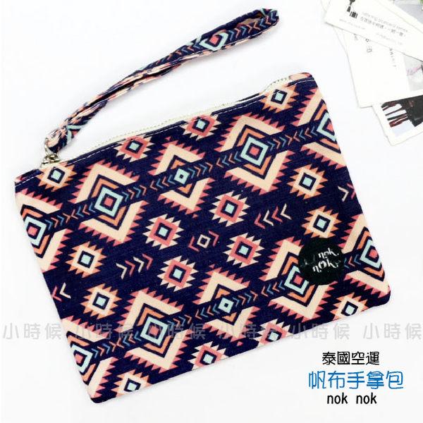 ☆小時候創意屋☆ 泰國品牌 nok nok 圖騰 帆布 手拿包 曼谷包 手挽包 手機包 零錢包 化妝包 BKK包