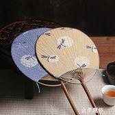日式團扇和風扇子 中國風夏天紙扇宮扇 日本圓形雙面蒲扇古典竹扇igo 金曼麗莎