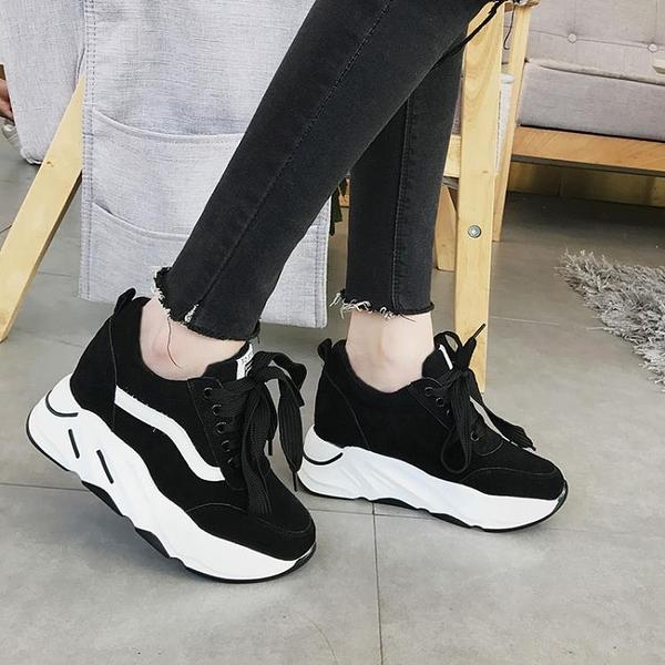 增高鞋 2020秋季新款韓版百搭內增高休閒鞋女單鞋運動高筒厚底鬆糕鞋黑色 小宅女
