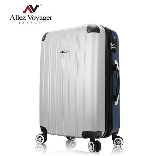 行李箱 旅行箱 28吋ABS霧面防刮飛機輪加大容量 法國奧莉薇閣 箱見歡 漾彩系列