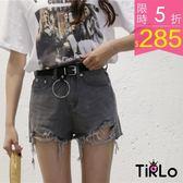 牛仔短褲 -Tirlo-歐美性感破壞感高腰牛仔短褲(附釦環腰帶)-兩色/S-XL