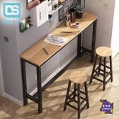 吧台桌 靠牆吧台桌高腳桌家用簡約現代小吧台陽台餐桌長條高桌子奶茶店桌T【快速出貨】