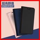 超高顏值磁吸索尼Sony Xperia 1 10 II XA1 XA2 plus L3手機殼翻蓋皮套XA保護殼磁鐵吸附