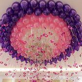 結婚珠光氣球婚慶用品心形婚房臥室裝飾婚禮布置生日派對創意浪漫 范思蓮恩