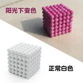 變色巴克球磁鐵兒童玩具男磁力球成人5mm磁力珠魔力巴克球1000顆  【交換禮物熱賣】