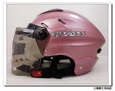 【 ZEUS ZS 125A 雪帽 素色  銀粉紅 透氣 涼爽款 瑞獅 安全帽】 半罩 安全帽、蜂巢內襯可拆洗