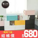 玩具箱 收納箱 可堆疊【R0134】 F...