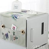 冰箱布蓋-防水冰箱蓋布防塵布滾筒洗衣機罩棉麻單雙開門冰箱罩微波爐防塵罩 花間公主