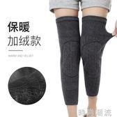 護膝保暖老寒腿男女士老人膝蓋理療關節儀自發熱羊毛護腿漆防寒炎  時尚潮流