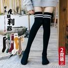 長筒襪女襪子秋冬過膝潮高筒ins街頭學院風黑色學生中筒韓國日系 黛尼時尚精品