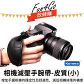 放肆購Kamera 皮質相機減壓手腕帶小P310 P330 P340 P510 P520