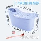 浴桶成人家用全身泡澡塑料洗澡盆大號加厚沐浴桶保溫有折疊蓋浴缸可坐 LJ7381【極致男人】