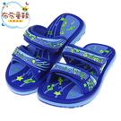 《布布童鞋》GP音符DoReMi藍色橡膠兒童雙帶拖鞋(19~23公分) [ G0A23BB ]