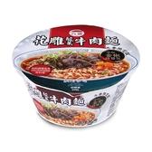 台灣菸酒 花雕酸菜牛肉麵200g(碗裝) 金椒辣醬【小三美日】