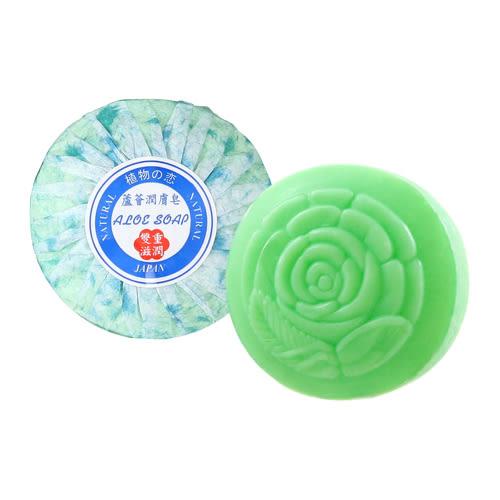 蜂王 雙效蘆薈潤膚皂 【康是美】