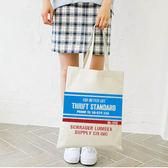 手提包 帆布袋 手提袋 環保購物袋【DEH3687】 icoca  08/18