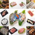 東港華得.海陸豪華烤肉15件組(約7-9人份)﹍愛食網