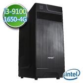 華碩H310平台【EI391-AH31K03】i3四核 GTX1650-4G獨顯 SSD 240G效能電腦
