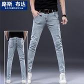牛仔褲 夏季新款彈力牛仔褲男修身小腳褲煙灰色青少年韓版帥氣潮牌長褲子