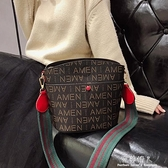 包包女秋季百搭單肩包大容量多口袋個性潮貝殼斜跨水桶包  【全館免運】
