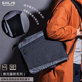 SOLIS〔德克薩斯系列 Texas〕平板電腦側背包 B14002《牛仔黑》 01900057-02180