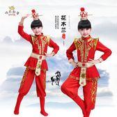 聖誕節兒童古裝花木蘭戲曲表演服裝女孩穆桂英掛帥戲服元旦演出服小花旦 珍妮寶貝