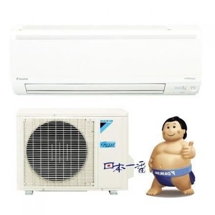 大金 DAIKIN 冷暖變頻 一對一分離式冷氣 (大關系列) RXV36RVLT / FTXV36RVLT*4-5坪含基本安裝+舊機處理