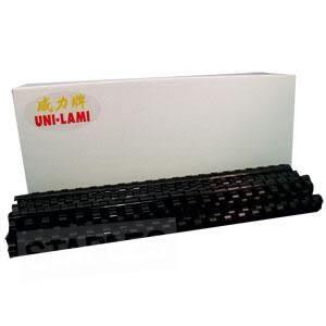 【UNI LAMI 威力牌】裝訂膠圈 膠環 12MM 黑色 100支/盒
