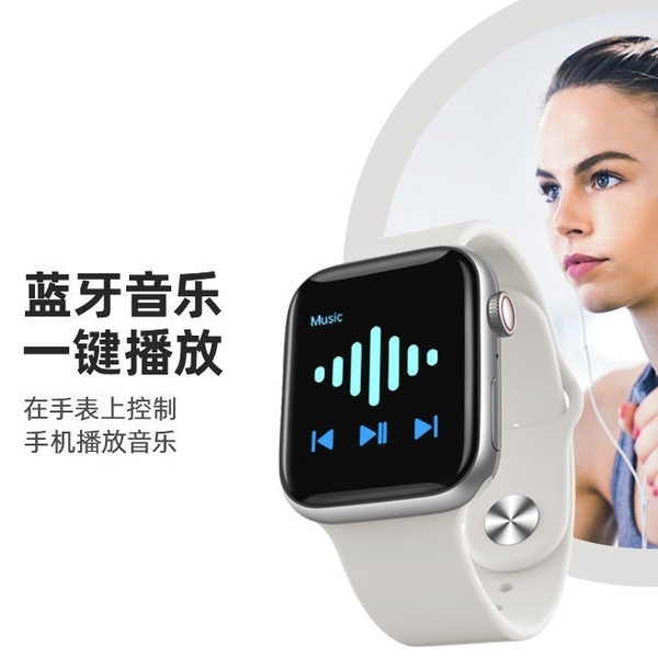 華強北x7自定義智慧手錶藍芽通話手環測心率血壓睡眠計步通用蘋果 【母親節禮物】