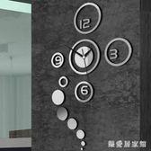創意可愛小掛鐘新中式客廳設計極簡家居現代簡約廚房鐘表 QQ16812『樂愛居家館』