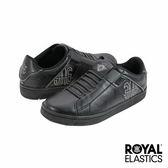 Royal Elastics Icon Alpha 經典運動鞋-經典黑