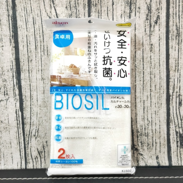 ALSEN-BIOSIL 抗菌防臭抹布 2入 抹布