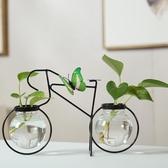 玻璃花瓶 創意綠蘿水培植物玻璃透明花瓶插花水養花盆鐵藝器皿桌面裝飾擺件