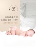 嬰兒紙尿褲L/xl/xxl/sm男女寶寶超薄透氣尿不濕非拉拉褲片