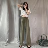 冰絲寬管褲女夏2020新款高腰垂感寬鬆直筒薄款休閒顯瘦墜拖地褲子 滿天星