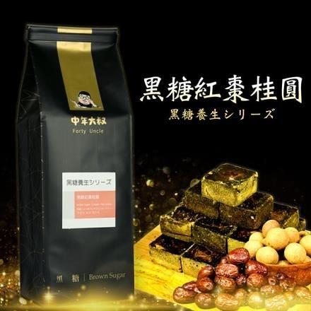 【南紡購物中心】中年大叔.黑糖紅棗桂圓(420g/包,共兩包)