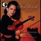 【停看聽音響唱片】【SACD】「心碎」浪漫小提琴之聲 ( 雙層 SACD )