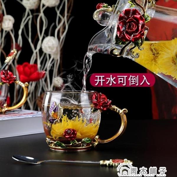 歐式琺瑯彩水杯花茶杯涼水壺套裝耐熱水晶玻璃杯女結婚禮物禮盒裝 青木鋪子